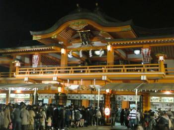 皇紀2674年元旦 千葉神社