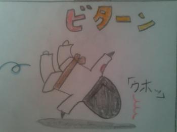 合気道漫画8