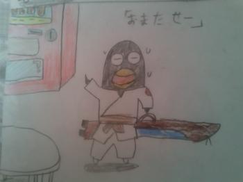 合気道漫画16