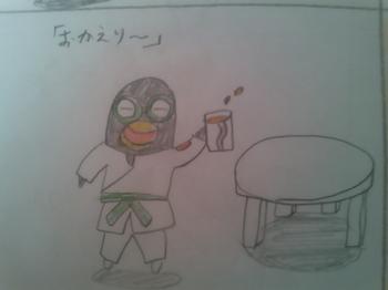 合気道漫画17