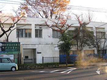 五ノ神会館1.JPG