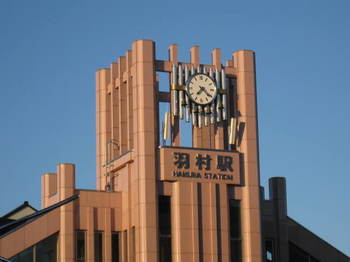 JR羽村駅東口.JPG