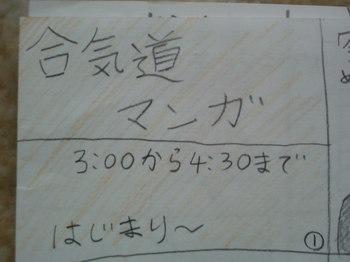 SN3D03210001.jpg