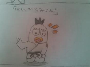 合気道漫画4