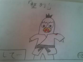 合気道漫画10
