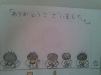 合気道漫画11