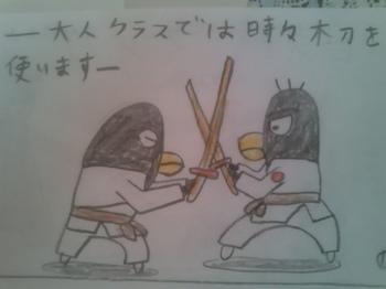 合気道漫画12