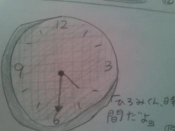 合気道漫画15
